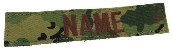 Swiss Forest Name Tape with Hook Fastener - Fabric Material