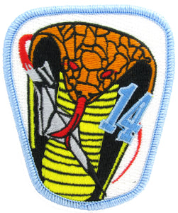 USAF Academy 14th Cadet Squadron Patch - Cobras