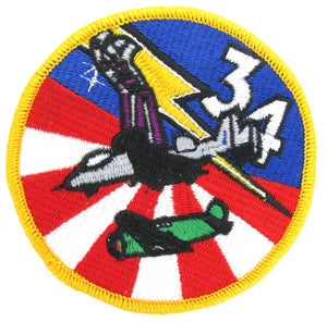 USAF Academy 34th Cadet Squadron Patch - Loose Hawgs