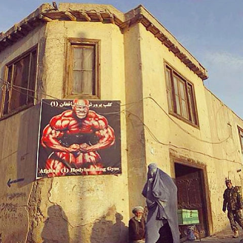 phil heath bodybuilding photo in afghanistan