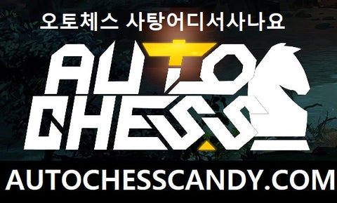 Auto Chess Candy Korea
