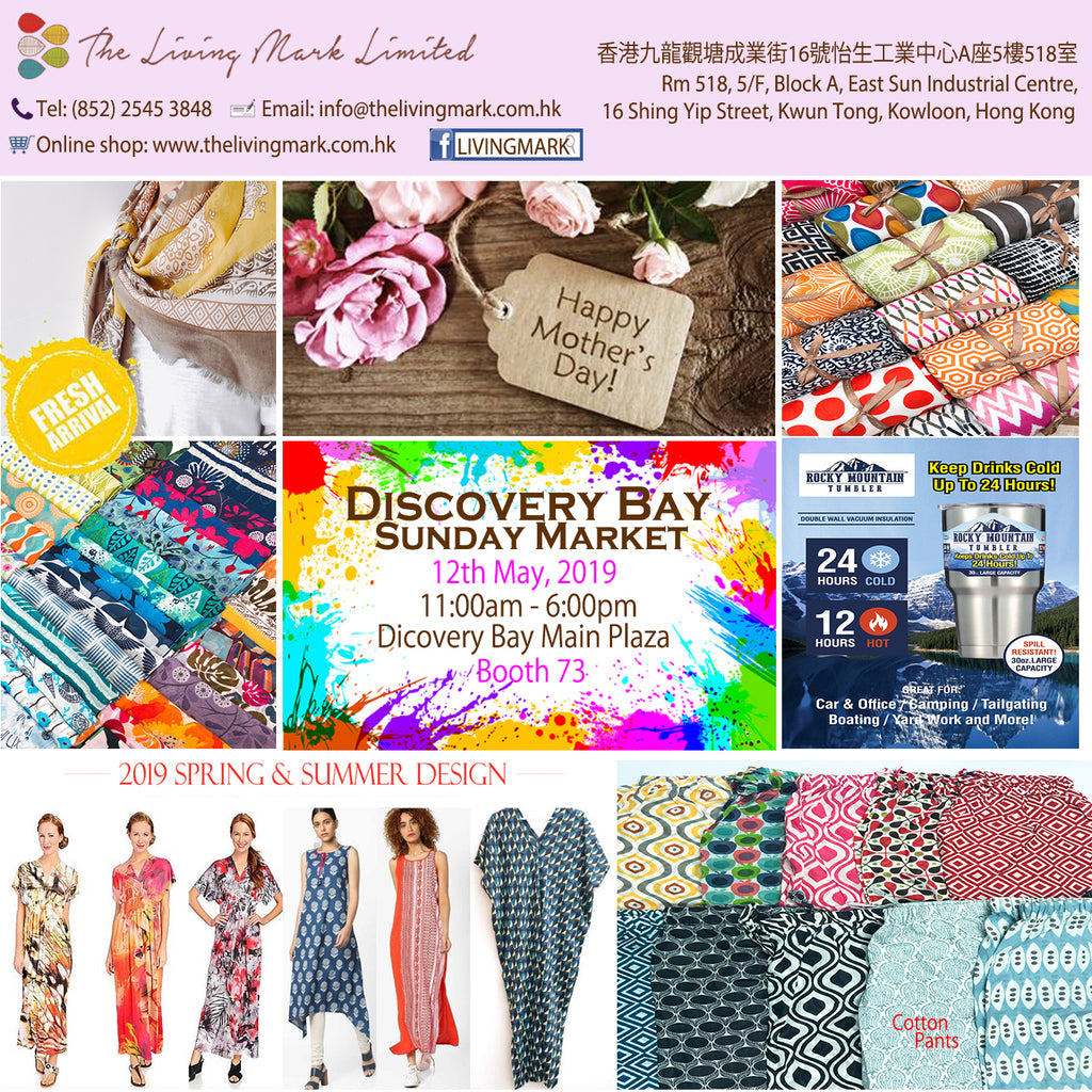 Event - Discovery Bay Sunday Market 12 May 2019