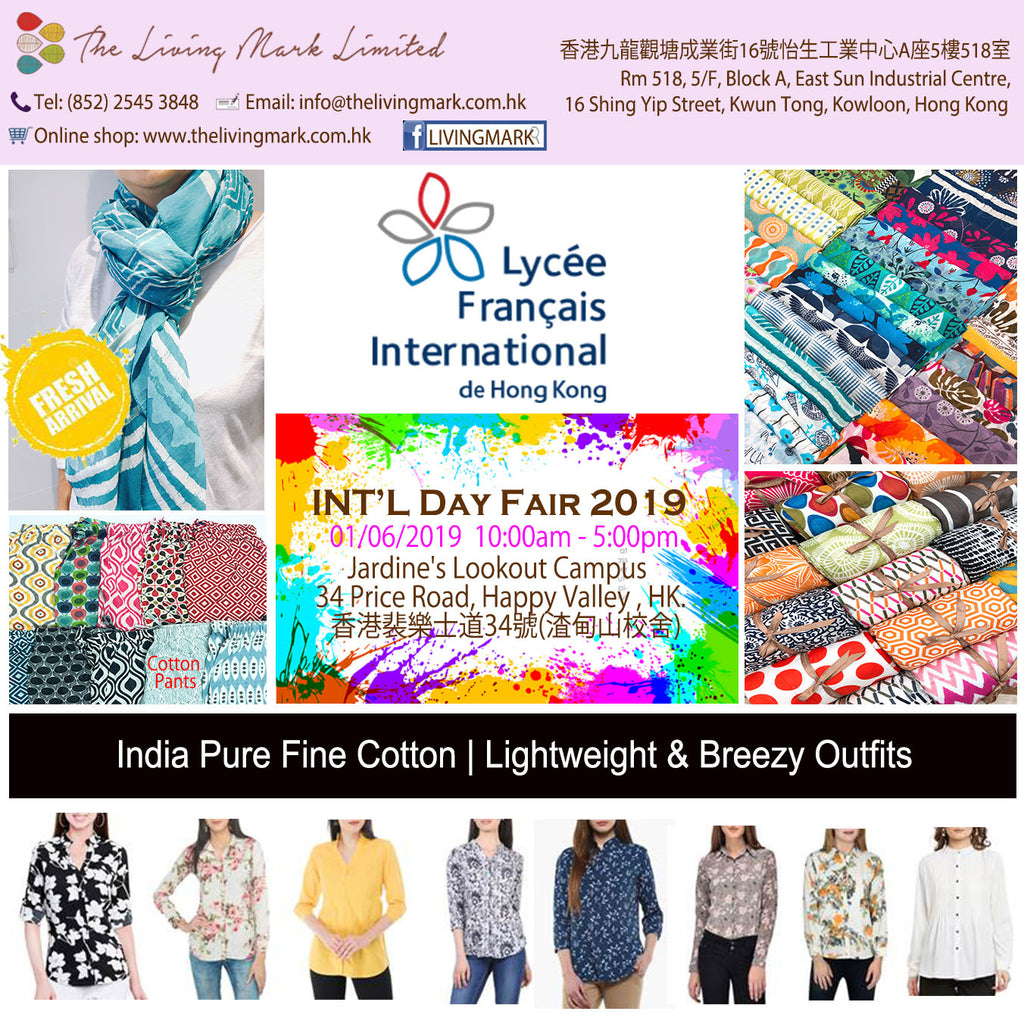 Event - French International Day Fair 01 June 2019 Saturday