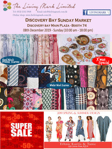 Event - Discovery Bay Sunday Market 08 December 2019