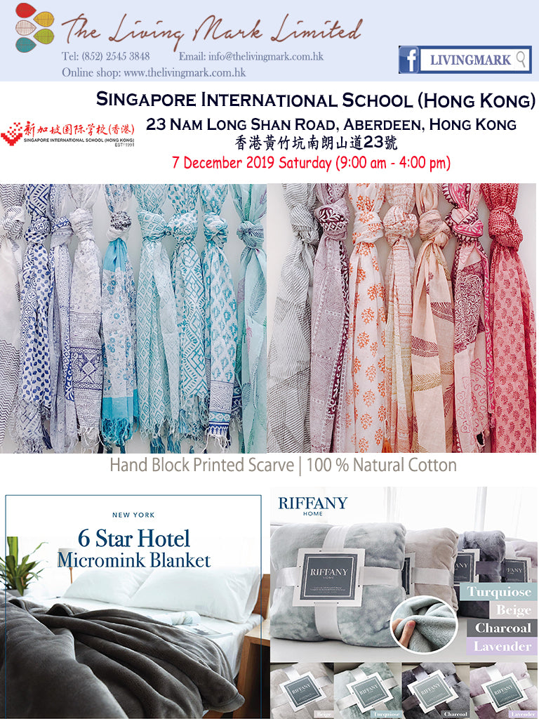 Event - Aberdeen Singapore International School Fair 07 December 2019