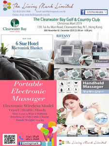 Event - Clear Water Bay Club Christmas Mart 30 November & 1 December 2019