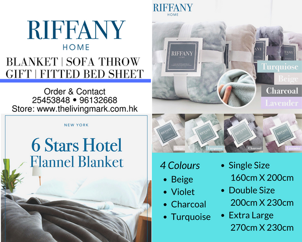 Riffany Home Blankets