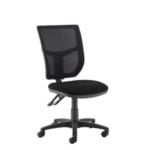 Altino 2 Lever High Back Mesh Operators Chair - Flogit2us.com