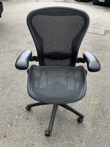Herman Miller Aeron Office Chair - Flogit2us.com