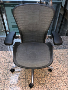 Herman Miller Aeron Chair Size B Office Chair Chrome