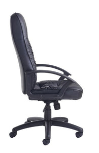 King Leather Faced High Back Managers Chair - Flogit2us.com