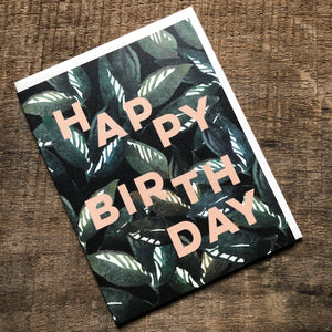 Leafy Birthday Card