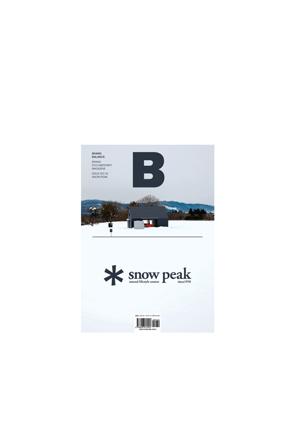 Magazine B Issue#03 SNOW PEAK Multicolore