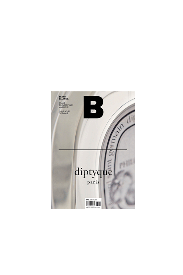 Magazine B Issue#31 DIPTYQUE Multicolore