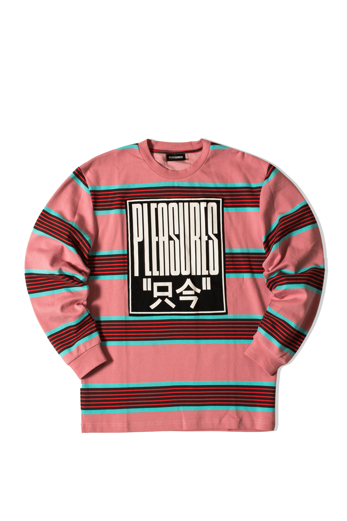 Electronic Striped L/S Shirt Rosa