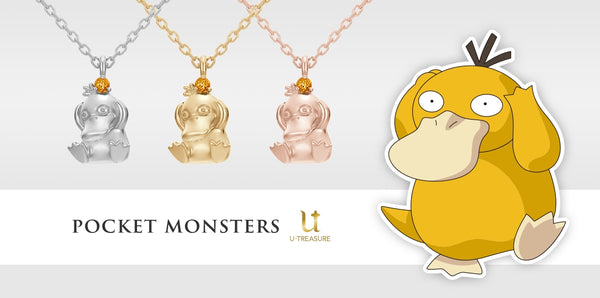 Unleash the Power of Psyduck with this Fancy Pokémon Necklace