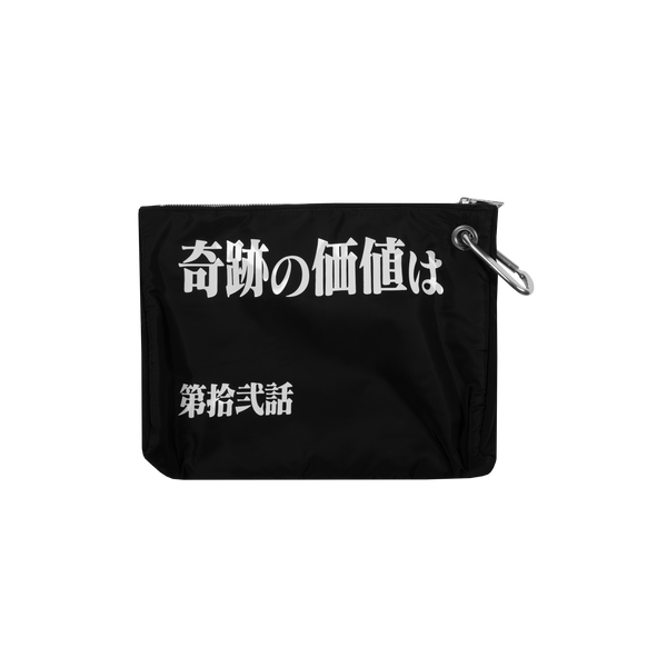 Evangelion Oversized Coin Pouch