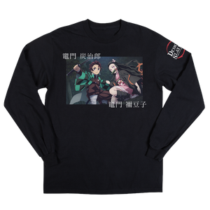 Demon Slayer Kamado Kanji Black Long Sleeve