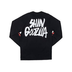 Shin Godzilla Black Long Sleeve Tee