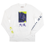 Dragon Ball Z Great Ape Long Sleeve