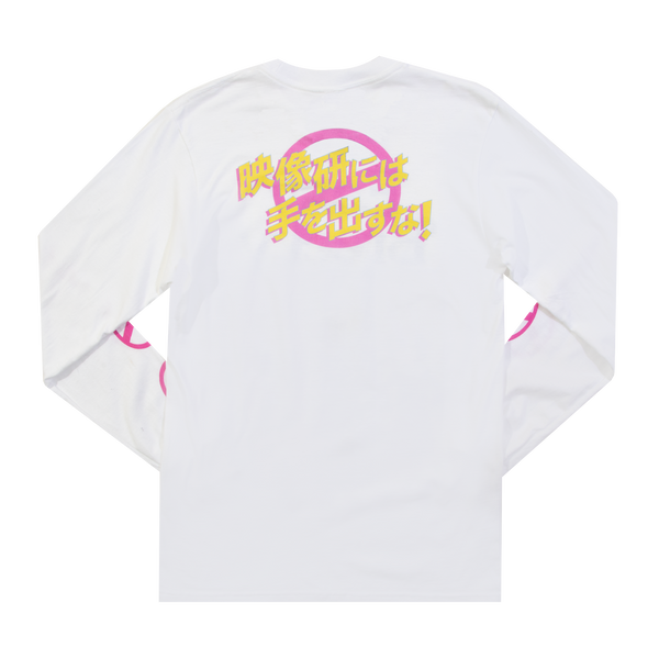Keep Your Hands Off Eizouken! Easy Breezy White Long Sleeve