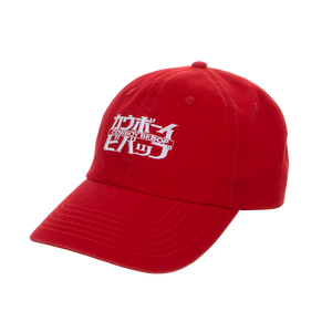 Cowboy Bebop Red Hat