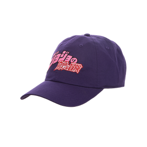 JoJo's Bizarre Adventure Purple Dad Hat