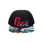 Gundam Sublimated Snapback