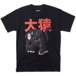 Dragon Ball Z Great Ape Tee
