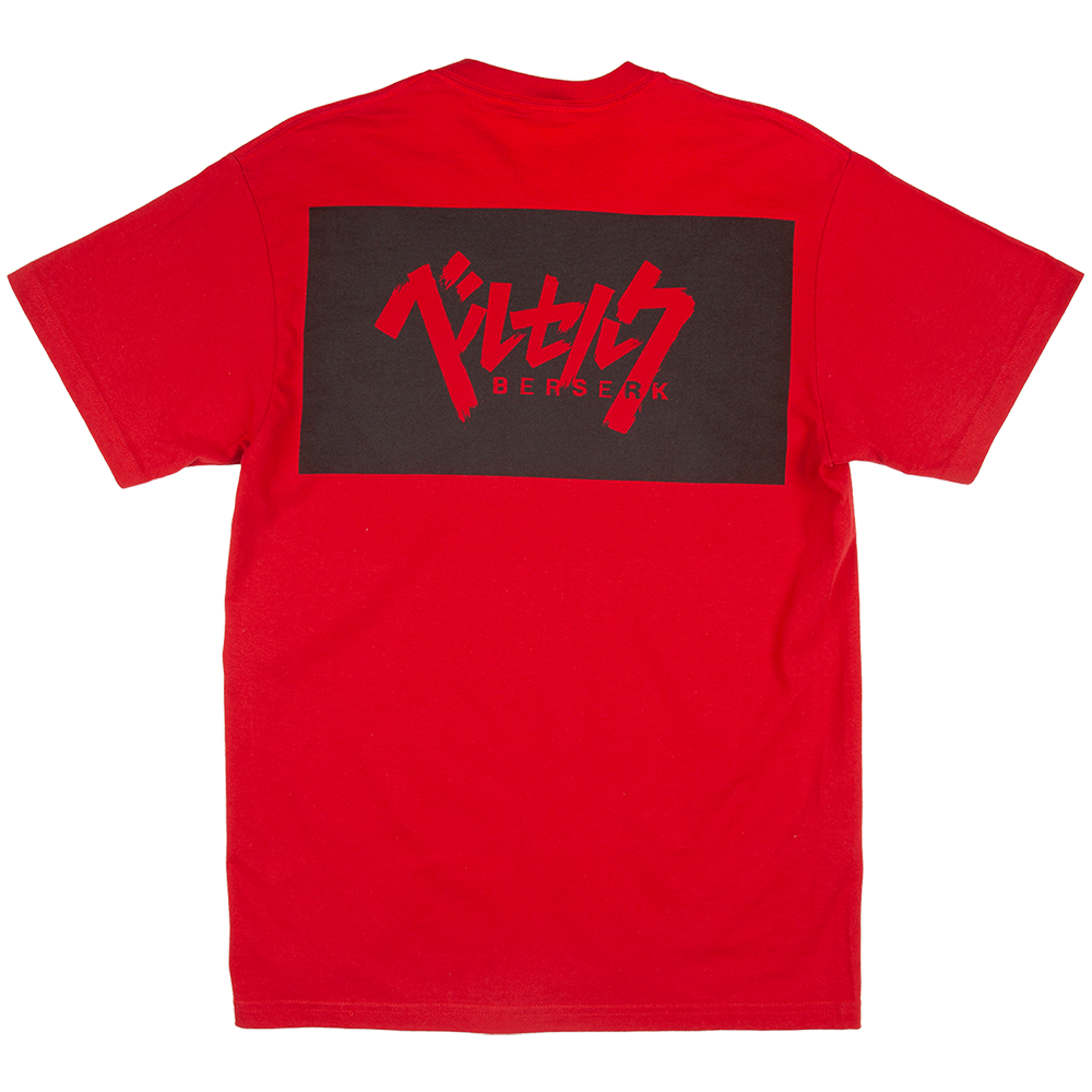 Berserk Guts Box Red Tee