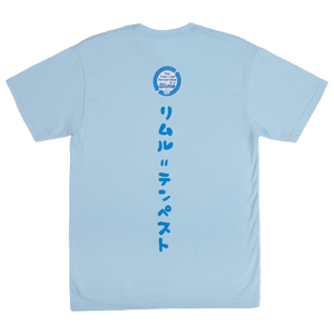 That Time I Got Reincarnated As A Slime Rimuru Blue Tee