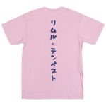 That Time I Got Reincarnated As A Slime Pink Tee