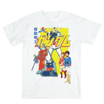 Gundam Retro Group White Tee
