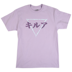 Hunter x Hunter Killua Godspeed Electric Lavender Tee