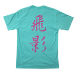 Yu Yu Hakusho Hiei Battle Mint Tee