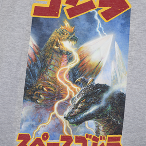 SpaceGodzilla Grey Tee