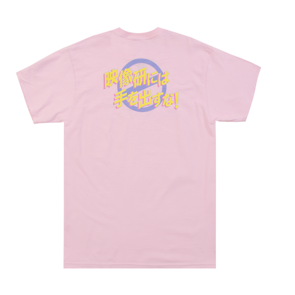 Keep Your Hands Off Eizouken! Easy Breezy Pink Tee