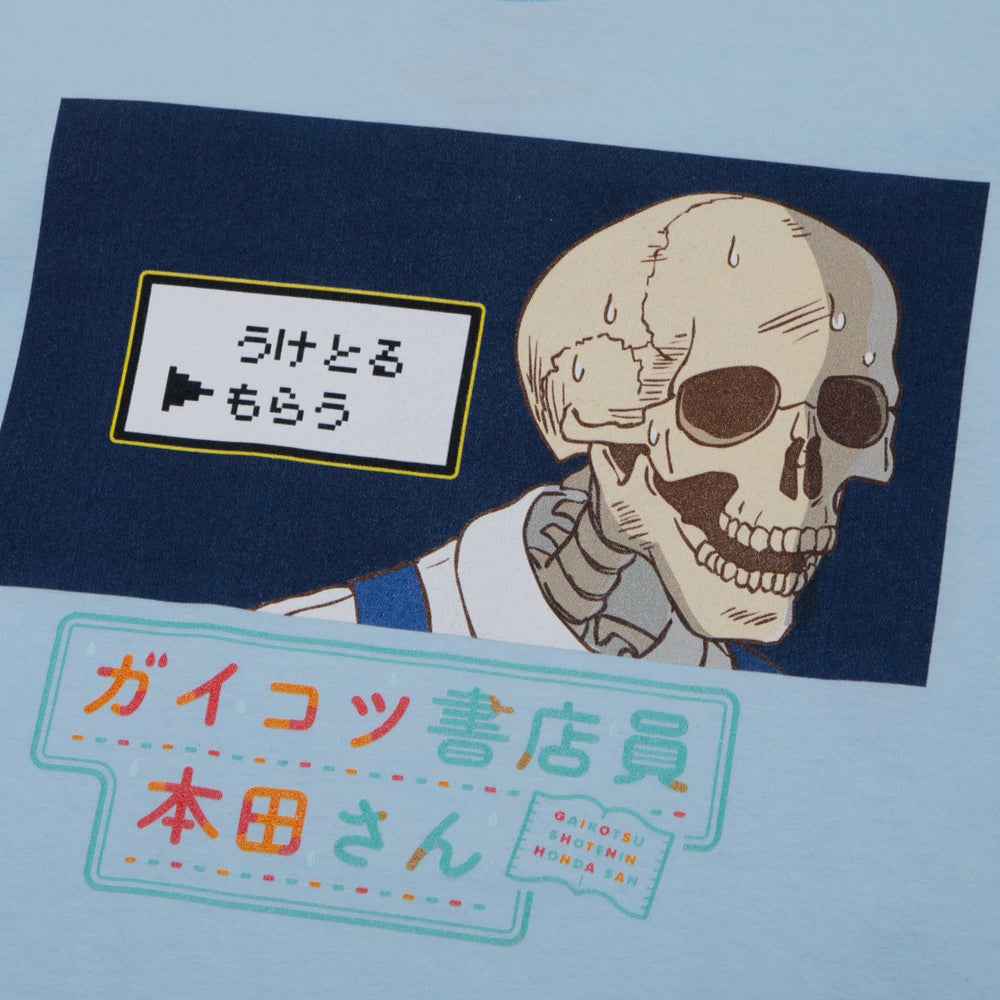 Skull Faced Book Seller Choices Blue Tee