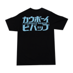 Cowboy Bebop Spike Art Deco Black Tee