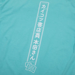 Skull Faced Book Seller Pastel Tee
