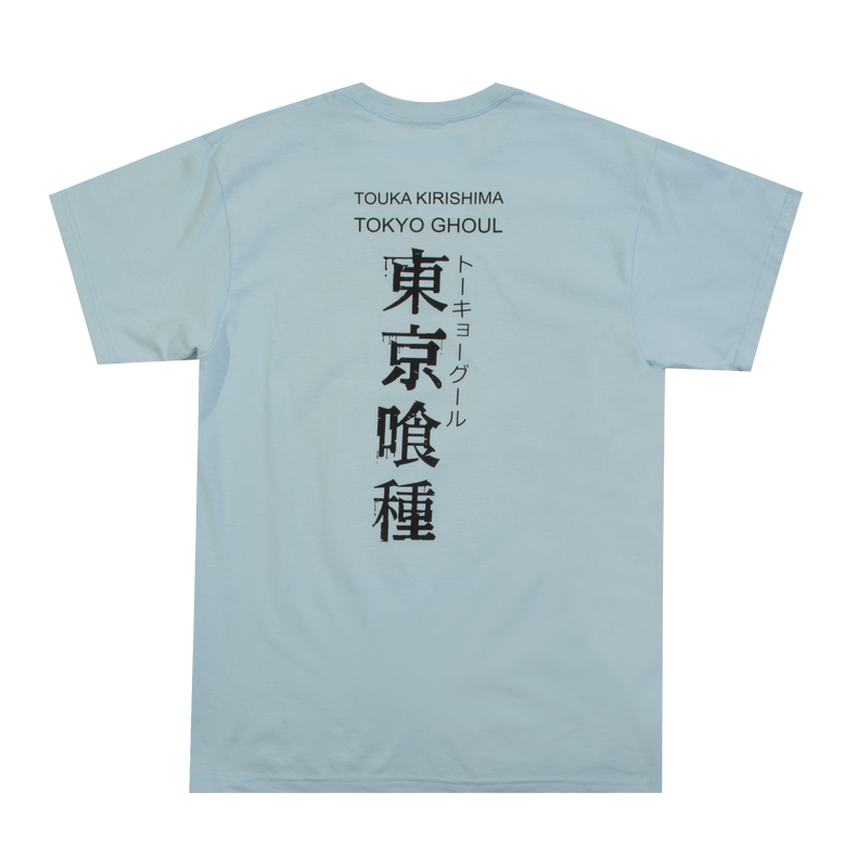 Tokyo Ghoul Touka Chambray Tee
