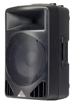 PS5HA Active Speaker