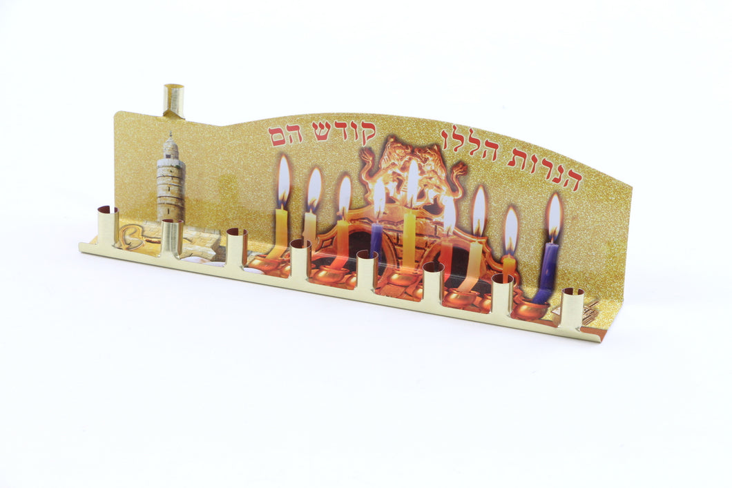 Tin Candle Menorah Printed
