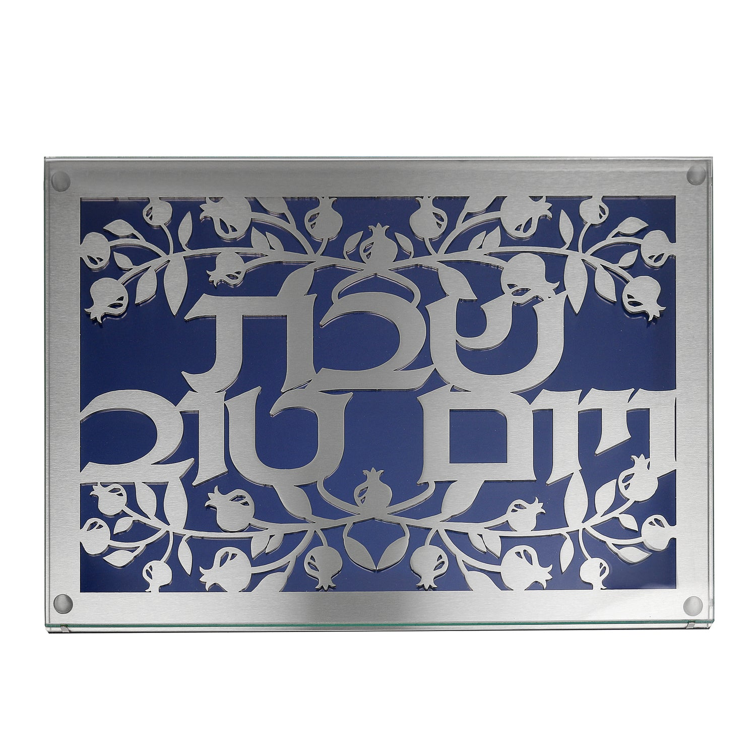 Challah Board metal And Glass Blue Back Sabbath Veyom Tov - Pomegranate