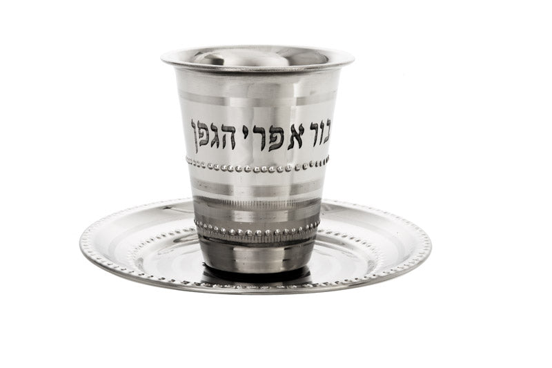 Kiddush Cup with tray  - Silver Plated