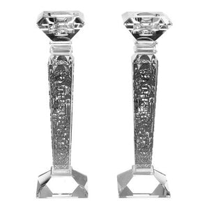 Crystal Candle Holder With Jerusalem Silver 12""