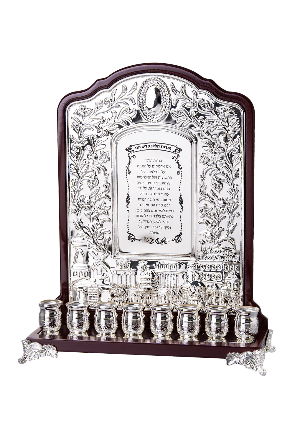 Menorah Wall Style  Wood n' Silver Plated