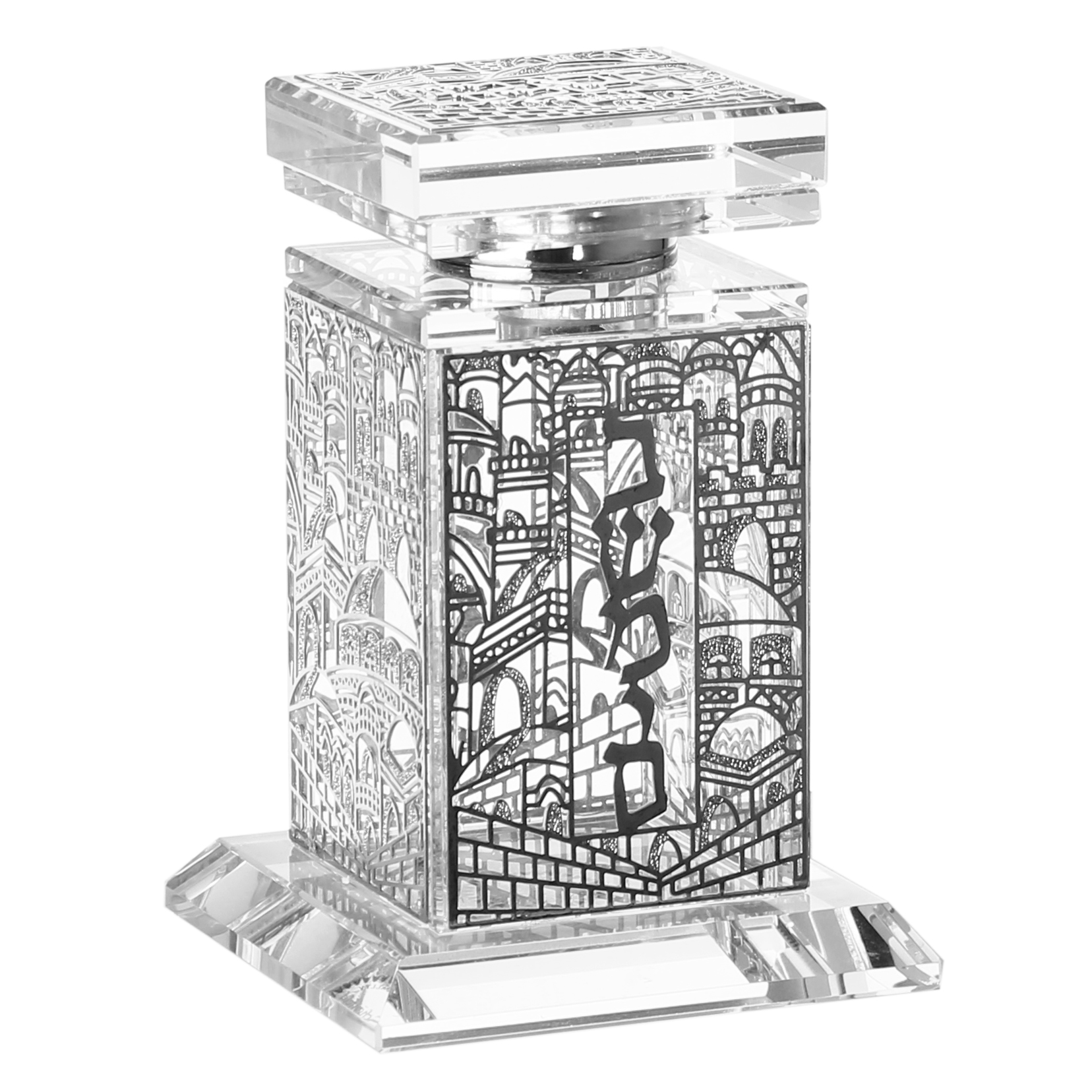 Besomim Holder Crystal With Jerusalem Silver