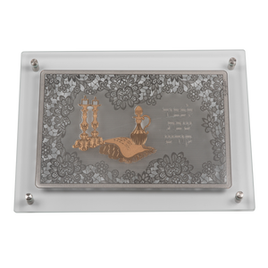 Glass Combined Challah Board Silver Plate With Gold