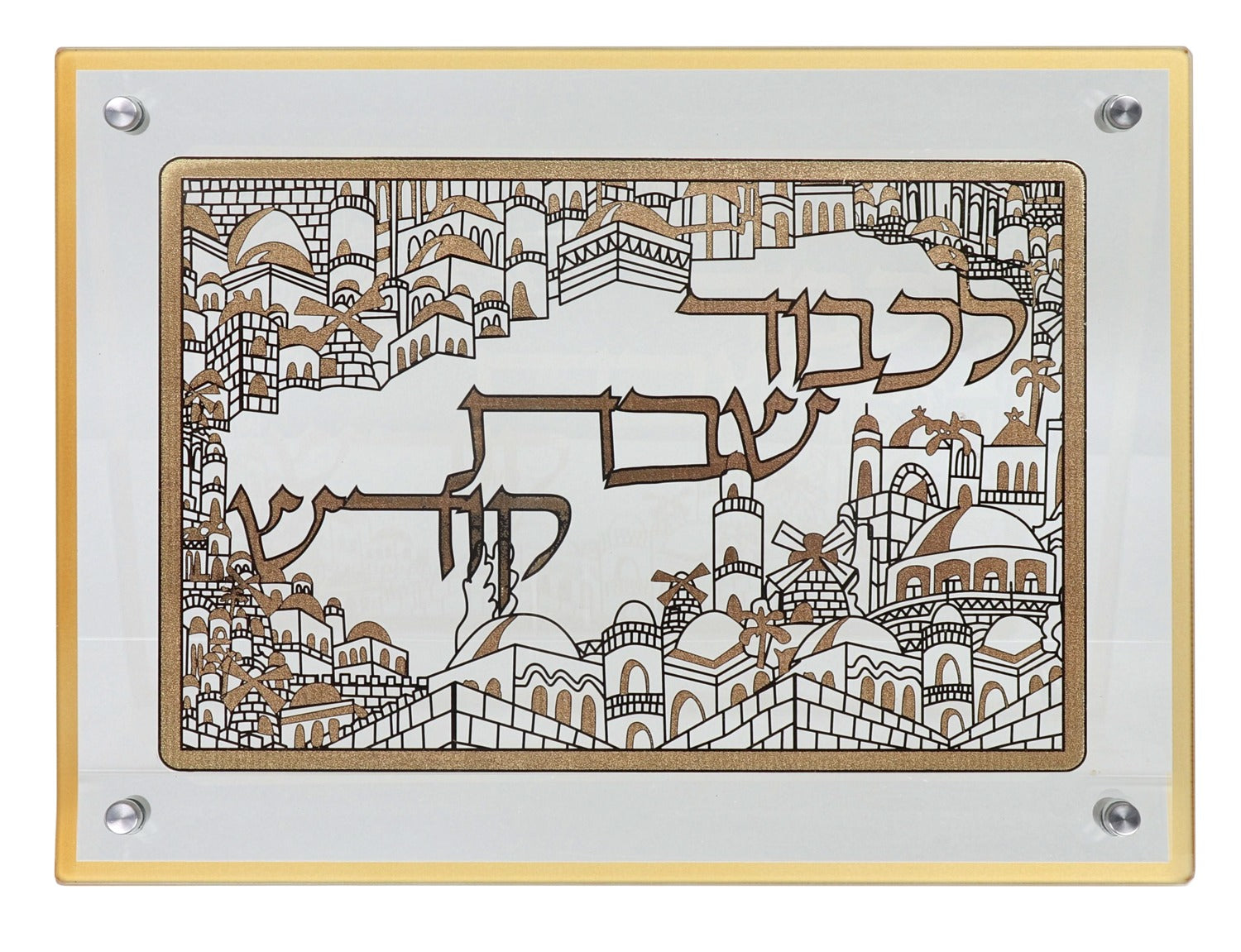 Glass Challah Board With Gold Jerusalem